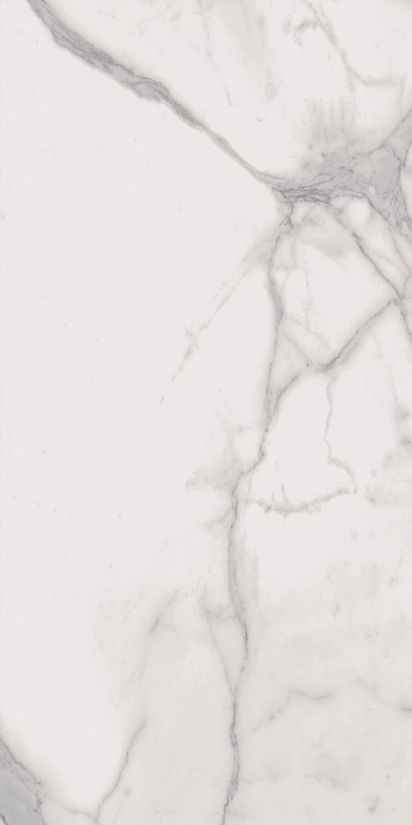 flaviker supreme royal statuario 60x120