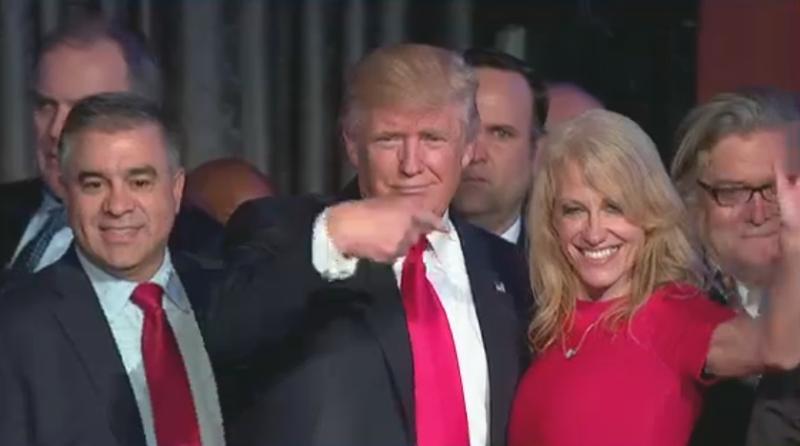 победа Трампа
