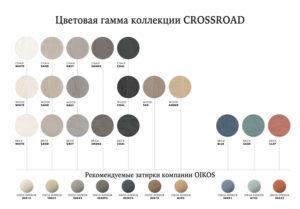 Crossroad colori