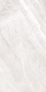 Плитка Cerdomus 76034 SUPREME IVORY LEV 60X120