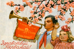 Праздники 1 мая