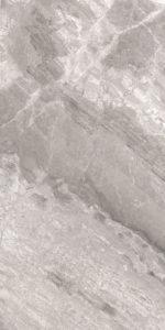 Плитка Cerdomus 75404 SUPREME BEIGE LEV 60X120