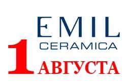 цены Emil ceramica