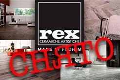 Плитка REX снято с производства