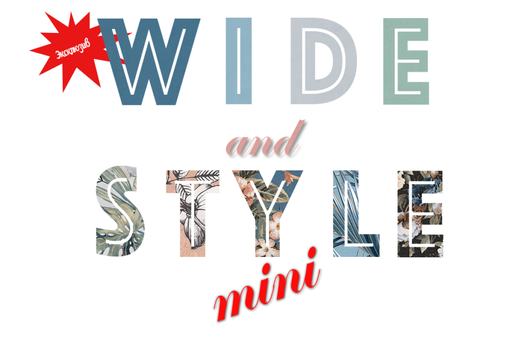 wide and style mini